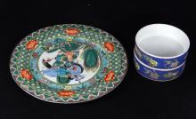 3 20th C CHINESE ENAMELED ITEMS, BOWLS & PLATE