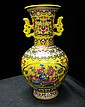 CHINESE PORCELAIN YONGZHENG YELLOW VASE