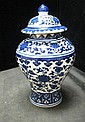 CHINESE PORCELAIN BLUE & WHT QINGLONG VASE