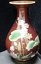 CHINESE PORCELAIN BLOOD RED FLORAL VASE