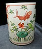 CHINESE PORCELAIN YONGZHENG BRUSH POT