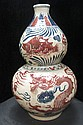 LARGE CHINESE PORCELAIN DOUBLE GOURD VASE