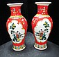 PAIR OF CHINESE PORCELAIN QINGLONG VASES