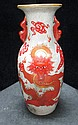 CHINESE PORCELAIN QINGLONG MARKED DRAGON VASE