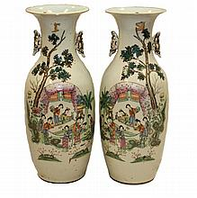 PAIR CHINESE QING FAMILLE ROSE PHOENIX TAIL VASES