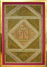 EXQUISITE PERSIAN GOLD & SILVER THREADED TAPESTRY