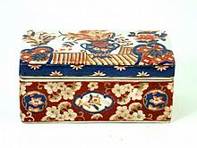 CHINESE PORCELAIN FAMILLE ROSE CANTON BOX    .
