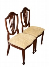 PAIR OF ANTIQUE MAHOGANY WOOD SINGLE CHAIRS