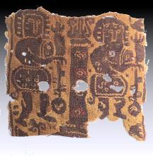 Roman Egypt Coptic Linen Textile Fragment, circa 4th-5th Century AD.