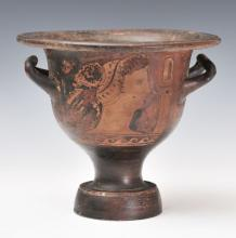 Fall Antiquities and Middle Eastern Art Sale