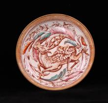 Small plate with deer design.  Very old with crazing and marking on bottom. (Size: See last photo for measurement.)