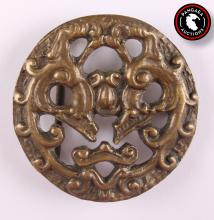 Asian dragon bronze belt buckle.  SIZE: see attached ruler photo.  Photos are part of the description representing the condition report and can be used for authentication prior to the auction date.  Pangaea Auctions urges Bidder's to view all attached photos in detail.  #(Asian, Antique, Fine Art- Sculpture, Ornament, Bronze, , Brass)