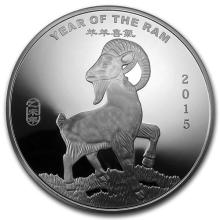 10 oz Silver Round - (2015 Year of the Ram) #52668v3