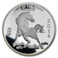 5 oz Silver Round -(2014 Year of the Horse) #52659v3