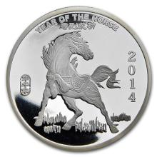 2 oz Silver Round -(2014 Year of the Horse) #52641v3