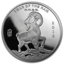 2 oz Silver Round -(2015 Year of the Ram) #52642v3