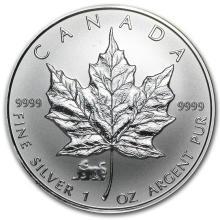 1998 Canada 1 oz Silver Maple Leaf Lunar TIGER Privy #21992v3