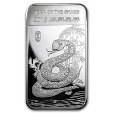 5 oz Silver Bar - (2013 Year of the Snake) #21846v3