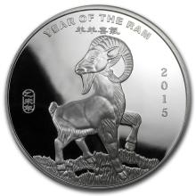 5 oz Silver Round - (2015 Year of the Ram) #21684v3