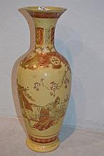 JAPON  Japon Grand vase en satsuma   époqu