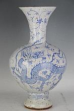 Korean Blue and White Dragon Vase