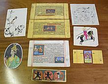 19 Asian Illuminated Pages, Paintings, & Drawings