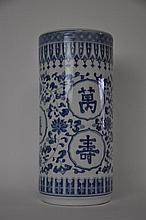 Large Chinese Porcelain Cylinder Vase