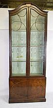 Antique Mahogany Vitrine Cabinet