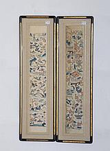 Pair Chinese Embroidered Silk Framed
