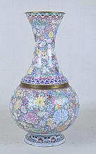 Chinese Enamel Bronze Floor Vase