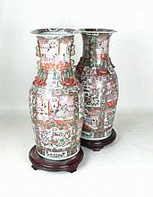 Pair Chinese Famille Rose Medallion Floor vases