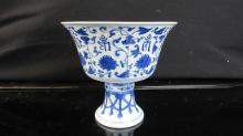 Porcelain White and Blue Food Bowl
