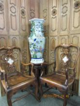 Chinese Porcelain Faceted Floor Vase