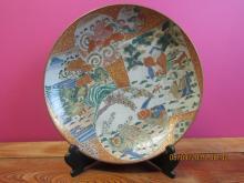 Japanese Porcelain Plate, 18th Century