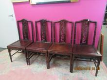 Early 20th Century Rosewood Chairs