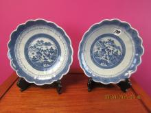 Asian arts Pair of Blue and White Canton Plates