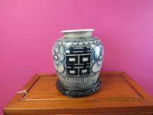 Asian arts Jar with Lid