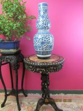 Asian arts 18th Century Gourd Vase