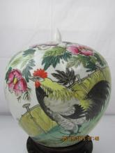 Famille Rose Tea Jar with Cover of a Chicken