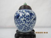 Old Glazed Pottery Spice Jar