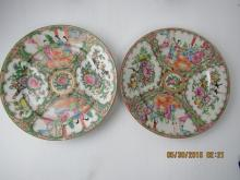 Asian Arts Set of Two Rose Medallion Plates