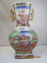 Asian Arts Chinese Famille Rose Vase