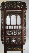 Asian Arts Wood Carving