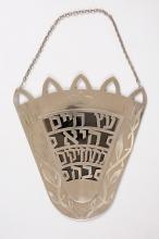 Modern Silver Torah shield with chain