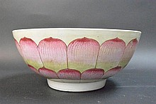 Famille Rose Chinese Porcelain Bowl