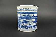 Chinese blue & white porcelain stew bowl