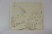 Kozan-Ji collectibles: painting and postcards