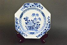 Chinese Qing Period Blue and White Plate