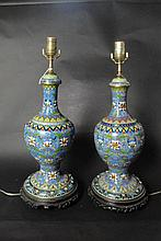 Pair of Vintage Cloisonne vases, mounted as lamps.