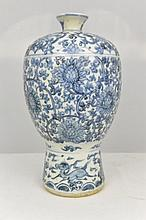 Chinese blue & white prunus vase
